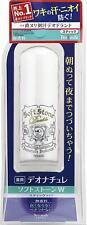 Deonatulle Soft Stone W Popular Stick Type Deodorant No fragrance Free shipping