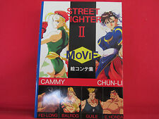 STREET FIGHTER II MOVIE storyboard art book