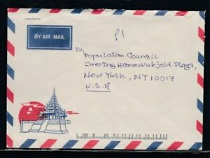 MYANMAR Commercial Cover Yangon to New York City 17-10-1992 Cancel