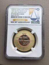 NGC PF70 Shanghai Mint 1987-2017 NGC 30Th Anniversary Trimetallic Medal