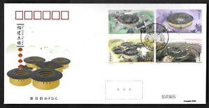 China 2021-8 Fujian Tulou Stamp FDC Culture Building 福建土樓  分封