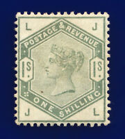 1884 SG196 1s Dull Green K26 JL Mint Full Gum, Hinges, Rich Shade Cat £1600 covy