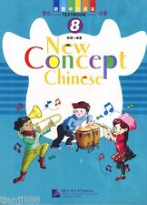 New Concept Chinese Vol.8 (Textbook + Workbook + Word Cards + CD) (Eng-Chn Ed.)