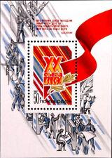 Sowjetunion UdSSR Block 1987**, XX. Jugendverbandtag, Komsomol Lot