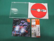 SEGA DreamCast -- TRIZEAL-- JAPAN. GAME. Clean & Work fully. 42843