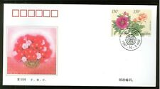 China J52 FDC 1997 2v coupling Flowers Roses