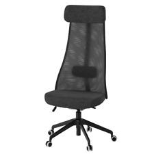 IKEA JÄRVFJÄLLET Drehstuhl Gunnared dunkelgrau Schreibtischstuhl Stuhl Bürostuhl