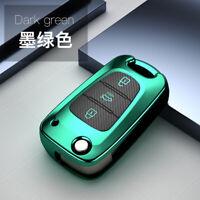 3 Buttons Carbon TPU Car Flip Key Fob Case Cover For KIA Rondo Sportage Soul Rio