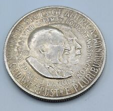 1952 George Carver & Washington Silver Half Dollar U.S. Commemorative Mint Coin