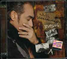NOTIS SFAKIANAKIS-MNIMES ORIGINAL UNIVERSAL CD NEW !!