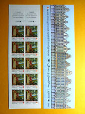 LOT 11030 TIMBRES STAMP CARNET CROIX ROUGE FRANCE ANNEE 1994