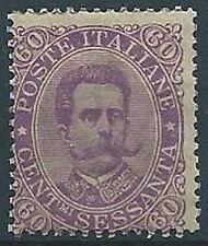 1889 REGNO UMBERTO I 60 CENT MNH ** - T244-4