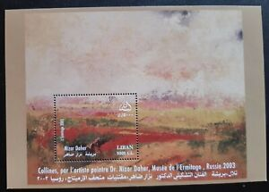 Lebanon Souvenir sheet Hills (detail); by Nizar Daher MNH 2007