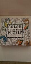 """Color Your Own Jigsaw Puzzle 18"""" x 24"""" 300 Piece New In Box Floral Leaves"""
