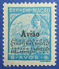 1936 MACAU 8A SCOTT # C5 MICHEL # 298 UNUSED CS10290