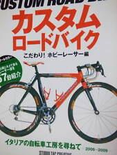 Custom Road Bike Photo book bicycle Colnago Campagnolo vintage