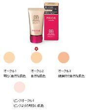 New ☀Shiseido Prior☀ Beauty gloss BB gel cream / Color - Ochre 2 Japan quality!!