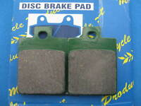 GILERA DNA 50 REAR BRAKE PADS