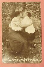 1912 DPO 1911-1913 LOWELLTOWN ME MAINE CANCEL POSTCARD