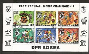 Korea SC # 2031a World Cup Soccer, Spain'82 ( 2nd Issue )  MNH