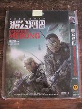 Operation Mekong DVD w/ Mandarin AUDIO Chinese SUBS Region 3