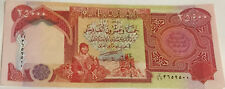IRAQI DINAR UNCIRCULATED RANDOMLY SERIAL NUMBERED - 1 X 25000= 25000 DINAR (1)