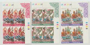 1999 MALAYSIA OPENING OF NATIONAL THEATRE SET/3 IN CORNER B/4 FRESH MNH