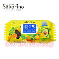 Japan BCL Saborino Morning Care 3-in-1 Fruity Herb Face Mask 32 sheets~w/Gift~