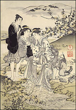 Japanese Art Print: Hagi Tamagawa and Two Ladies: Fine Art Print