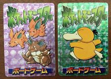 2x Pocket Monster Japanese Prism Sticker Cards Psyduck Nidoqueen