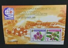 MOMEN: SINGAPORE SC #717c 1995 ORCHIDS MINT OG NH SHEET 0651/9000