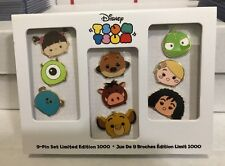 Disney Store Tsum Tsum Tangled, Monsters Inc, Lion King Limited Edition Pin Set