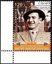 ARMENIA 2020-08 Sport: Hambardzumyan - 110, Weightlifter. CORNER, MNH