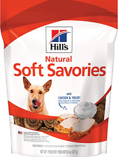 New listing Hill'S Dog Treats Soft Savories