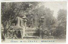 "Asia Japan Old postcard 1907-1950 ""Nagato Hukagawa Onsen"""