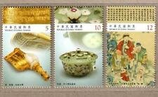 China Taiwan 2015 National Palace Museum South Opening Exhibitions Stamps Buddha