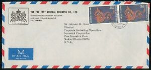 Mayfairstamps THAILAND AD 1970s COVER BANGKOK FAR EAST GENERAL BUSINESS COMPANY
