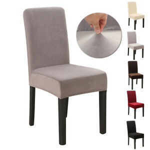 2/4/6/8pcs Velvet Dining Chair Covers Slipcovers Removable Seat Cover Home Hotel