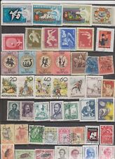 350 Different Stamps From Hungary