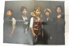 UVERworld, Kazuki Kato Two-fold Double-sided Poster Japan Visual Kei