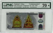PMG 70 2019 China Thailand 44th Diplomatic Relations Buddha 5g Silver