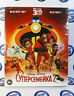 Incredibles 2 Blu-Ray 3D+2D (3 disc set) Region All + Additional materials
