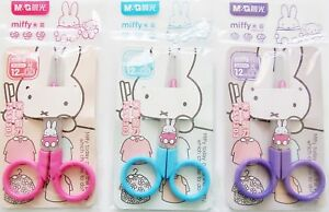 Miffy bunny rabbit cute kawaii kitsch 12cm scissors with protective case