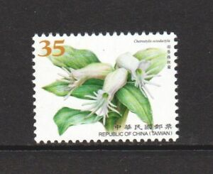REP. OF CHINA TAIWAN 2017 WILD ORCHIDS OF TAIWAN COMP. SET OF 1 STAMP MINT MNH