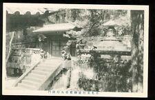 Japan, Emperor House (unposted(JA482