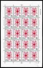 China 2004-4 Founding Chinese Red Cross Stamp full sheet红十字协会