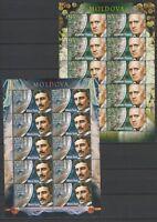 Moldova 2018 Famous People, Inventions, Tesla, Fleming MNH Full sheet