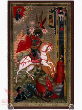 "Wooden Icon of Saint George and the Dragon Святой Георгий Победоносец 4.6"" x 7.5"