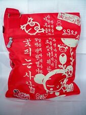 BORSA TRACOLLA PUCCA BAG BLOOMIN.IN PUCCA SHOULDER BAG