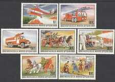 Mongolia 1977 FIRE Engines/Horses/Helicopter 7v  n10571